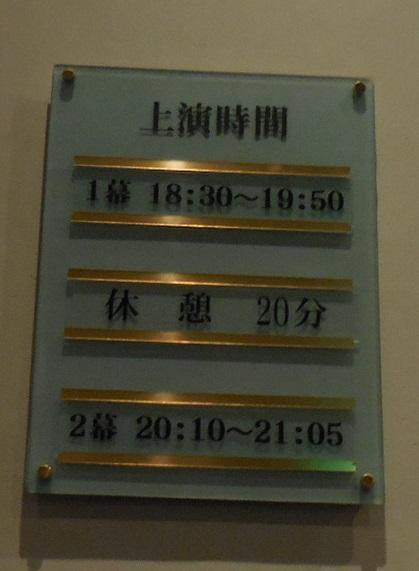 DSCN6401.JPG