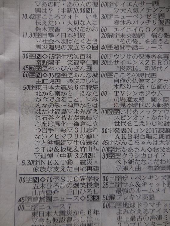 DSCN7779.JPG
