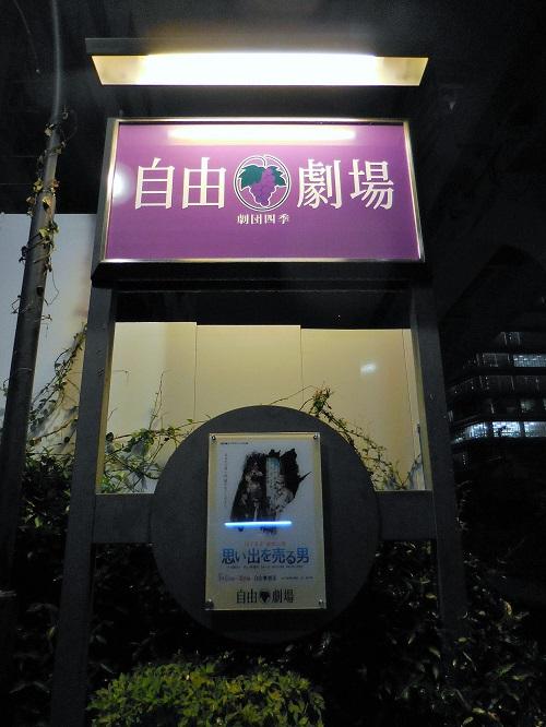 DSCN9883.JPG