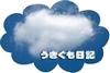 うきぐもロゴ - コピー.jpg