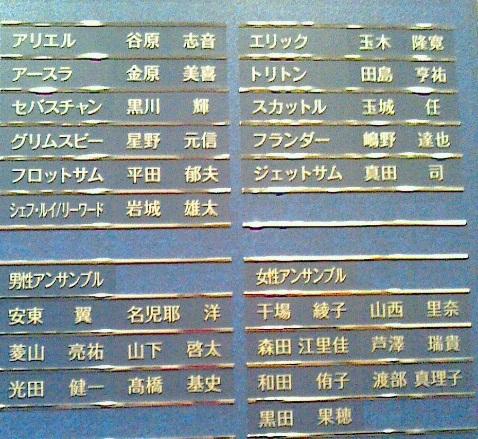 NEC_0008.JPG