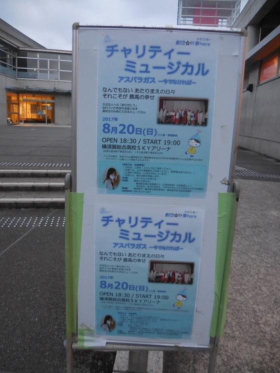 DSCN9778.JPG