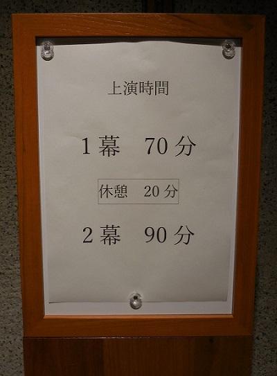 DSCN9898.JPG
