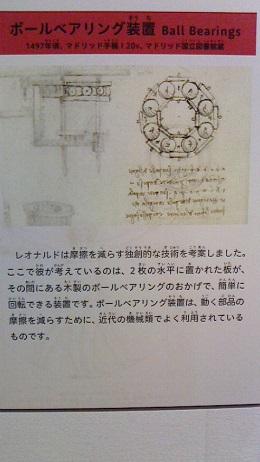 NEC_0068.JPG