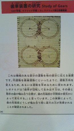 NEC_0077.JPG